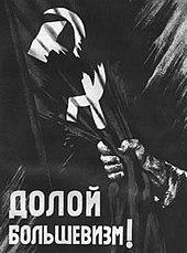 170px-DoloiBolshevism